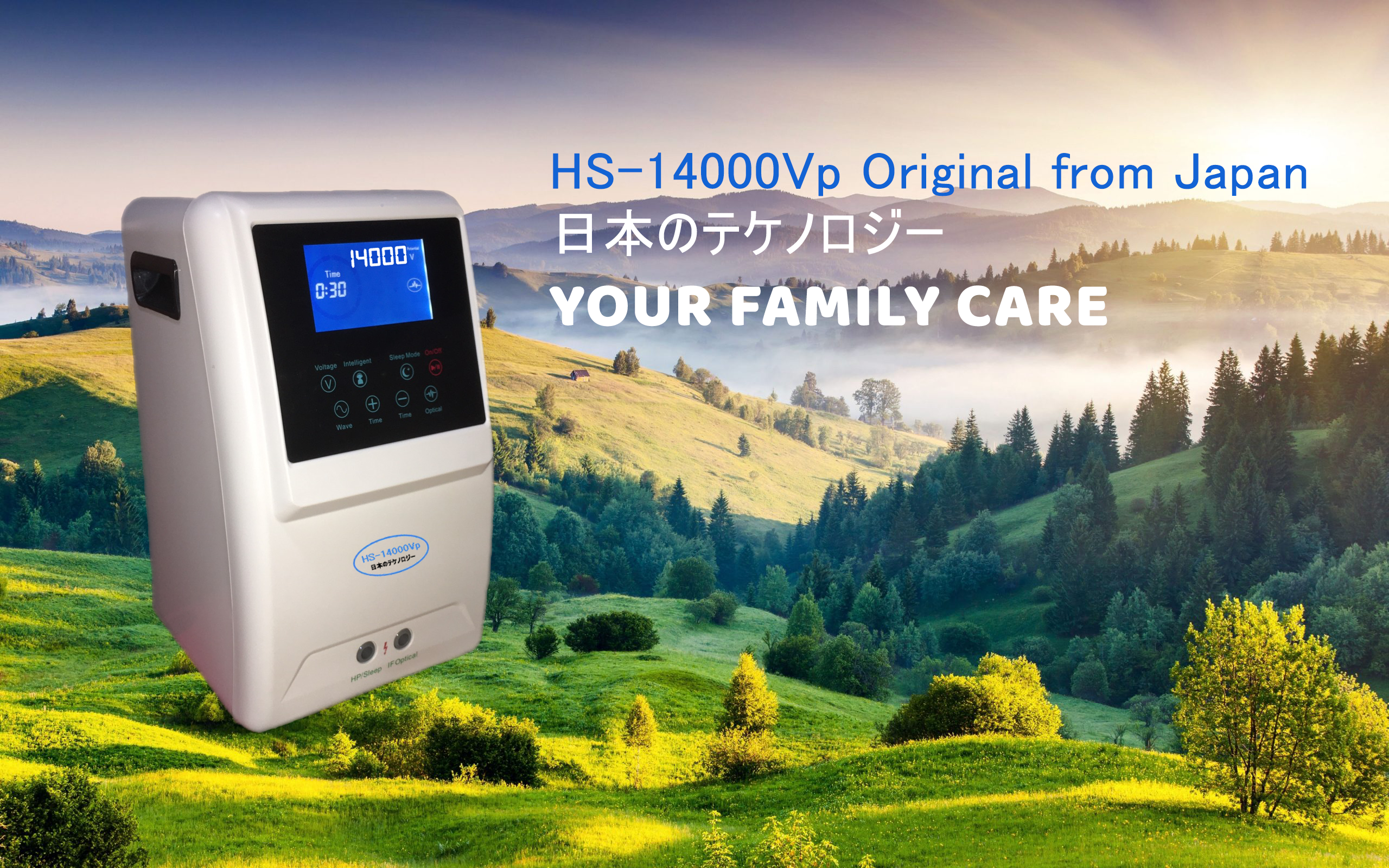 Read more about the article THÔNG SỐ KỸ THUẬT HS-14000Vp